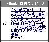 2013y06m04d_154610762